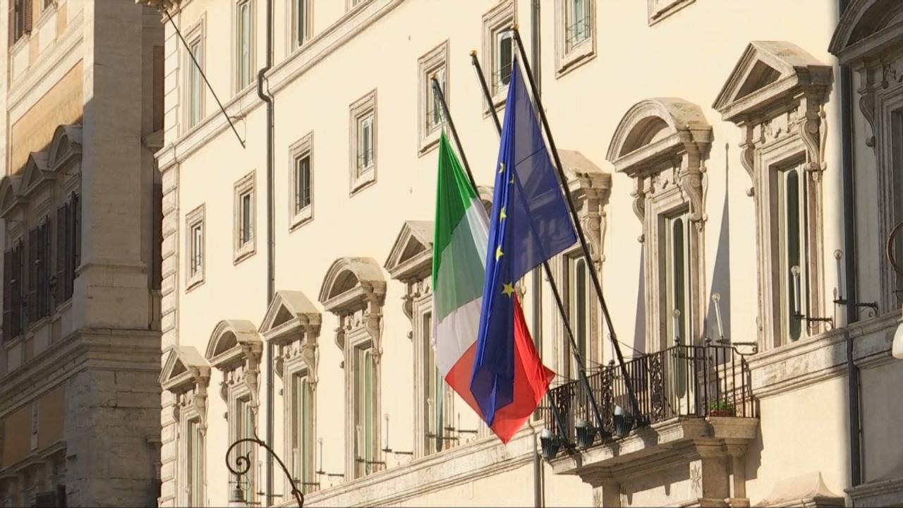 Еврокомиссия начала в отношении Италии процедуру на случай чрезмерного дефицита