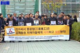 Суд Южной Кореи обязал Mitsubishi выплатить компенсации жертвам принудительного труда