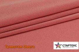 Уникальные ткани для швейного производства