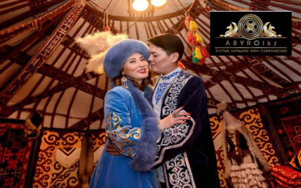 Самобытные национальные костюмы в Казахстане