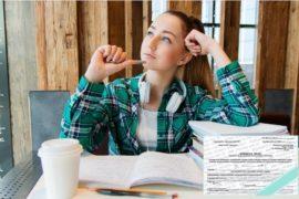 Для трудоустройства или учёбы нужна справка