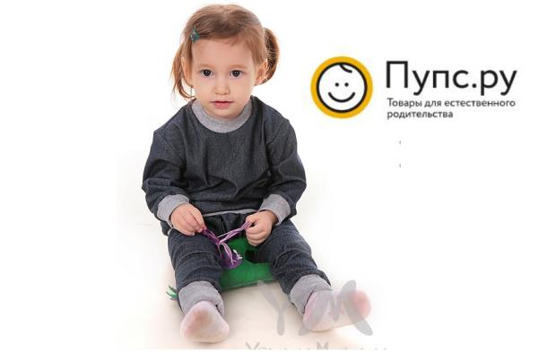 За удобной одеждой для малышей — в Pups.ru