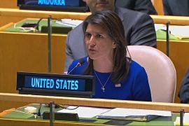 Резолюцию США с осуждением ХАМАСа отклонили в Генеральной Ассамблее