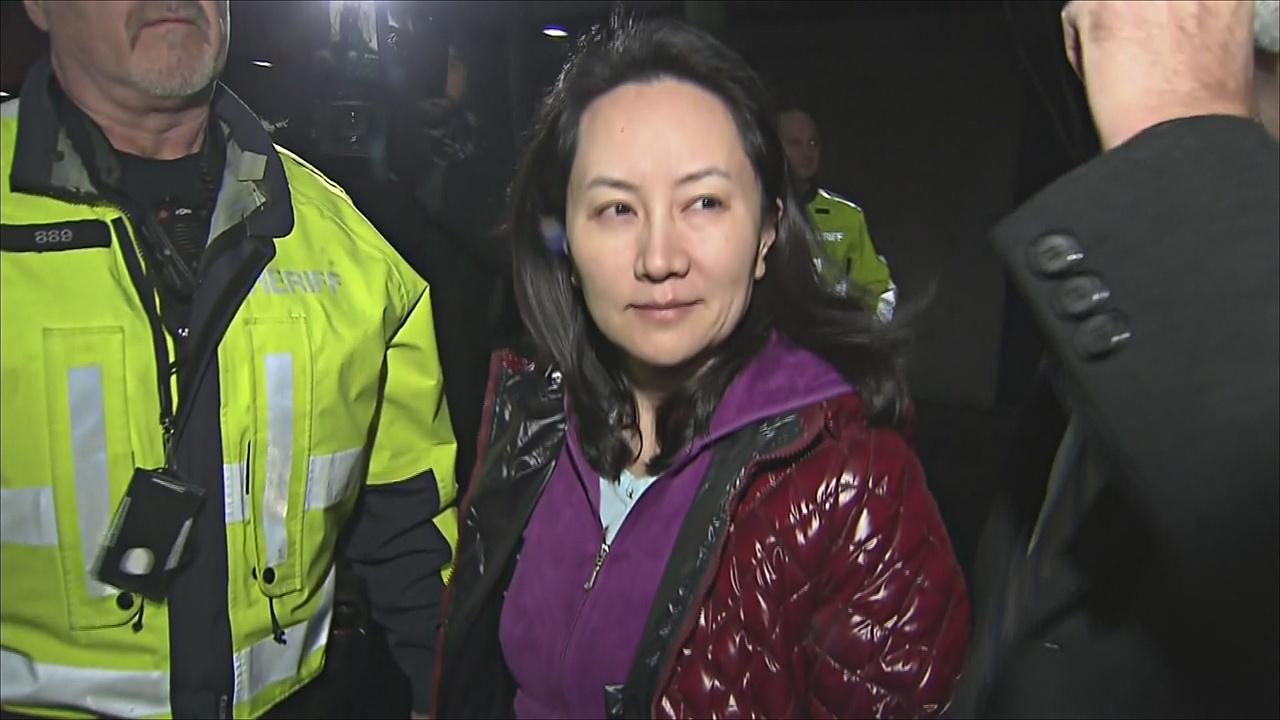 Финансового директора Huawei выпустили в Канаде под залог