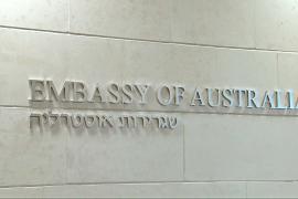 Австралия перенесёт посольство в Иерусалим, но Израиль недоволен