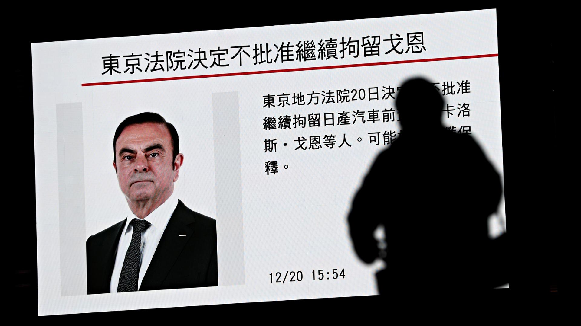 Экс-главу Nissan Карлоса Гона снова арестовали