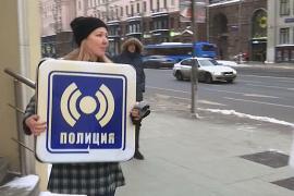 Московское метро распродаёт старые указатели