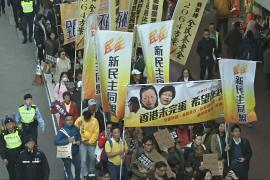 На новогодний протест в Гонконге вышли тысячи человек