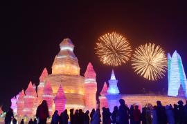 Фестиваль снега и льда в Харбине украсили более 2000 композиций