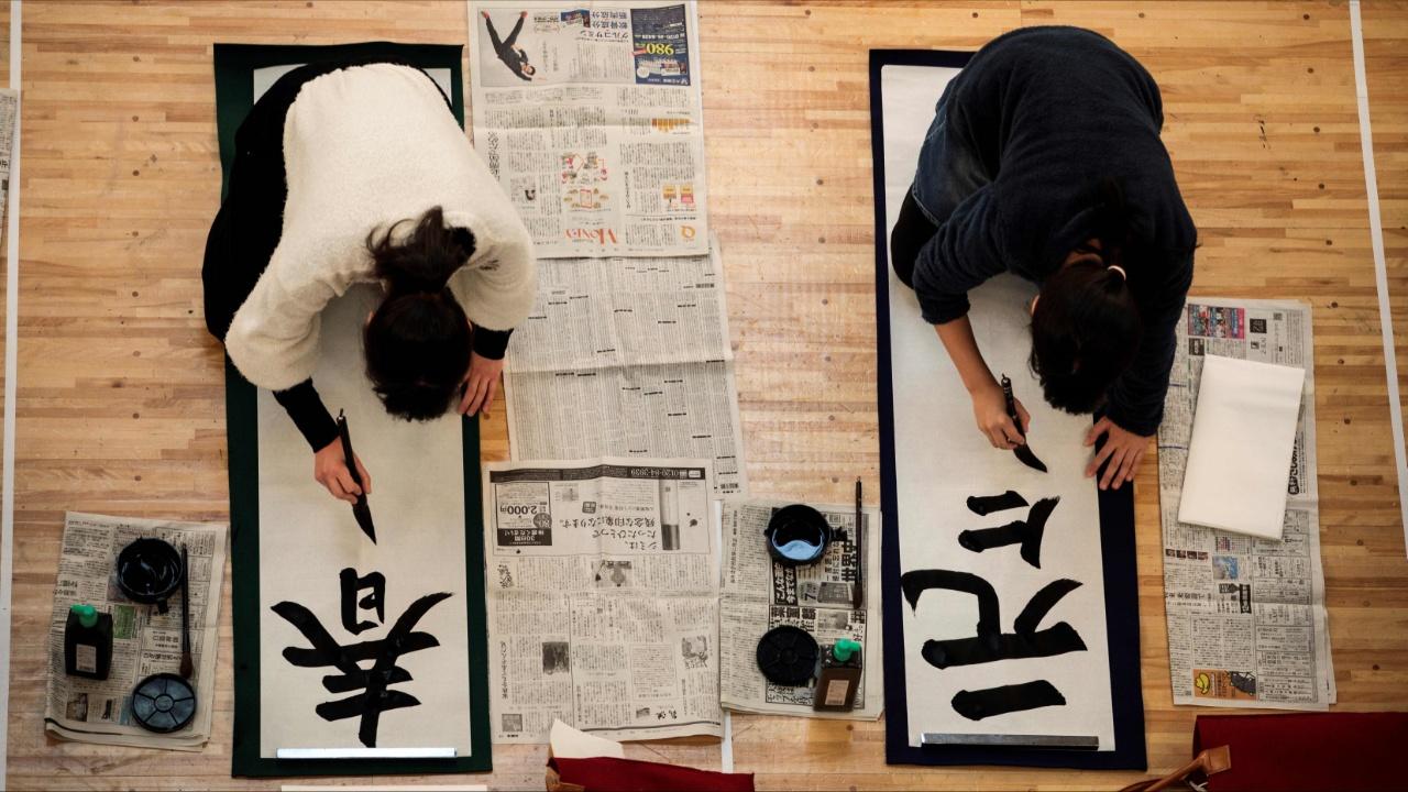 Тысячи японцев поучаствовали в новогоднем конкурсе каллиграфии