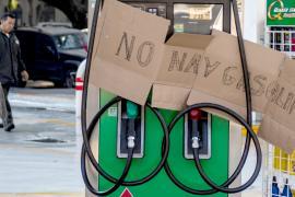 Крупнейший рынок Латинской Америки не может работать из-за нехватки бензина