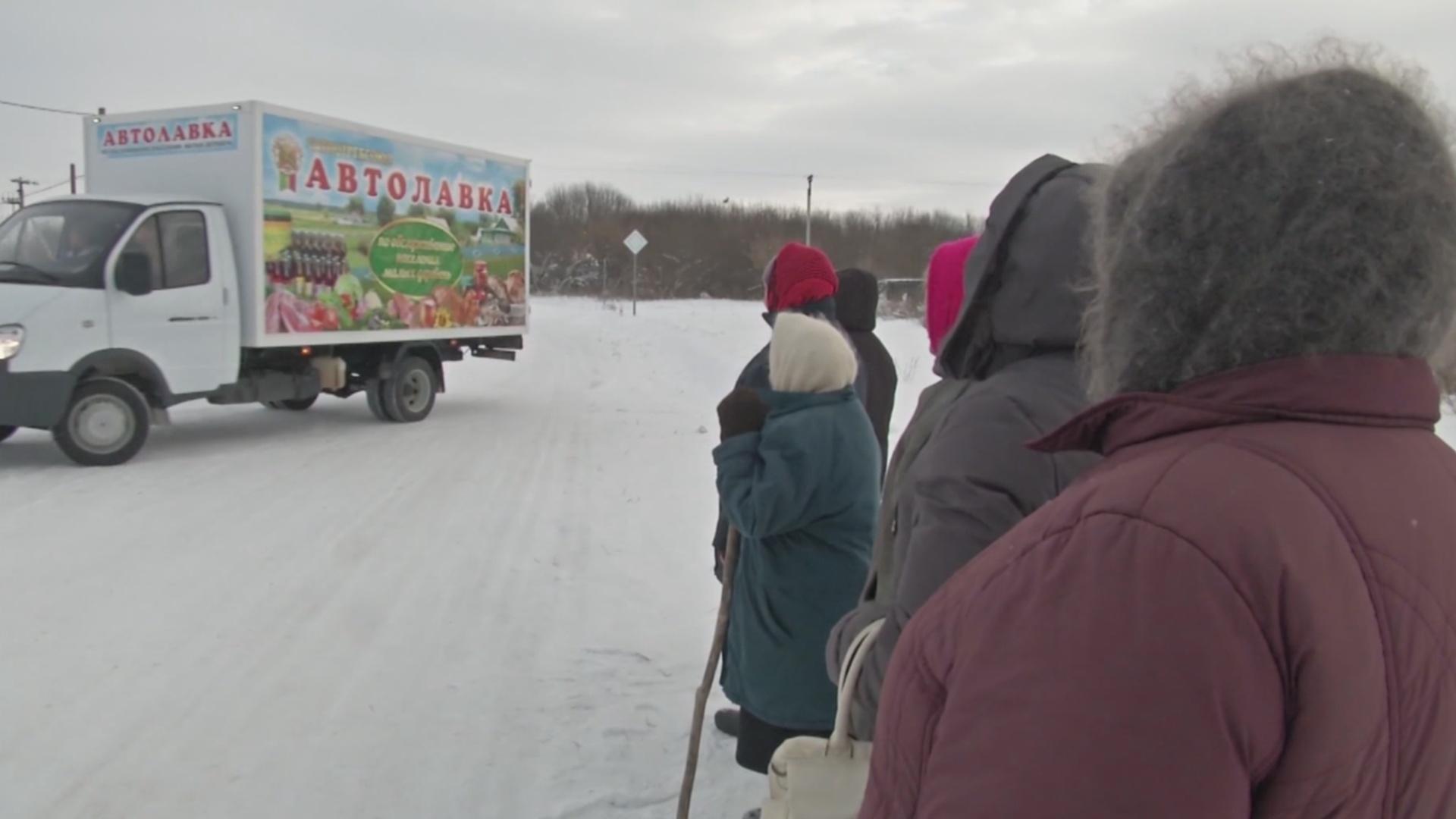 Автолавки снабжают продуктами отдалённые российские деревни