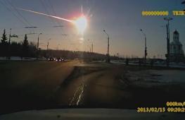 Большие астероиды падают на Землю чаще, чем раньше
