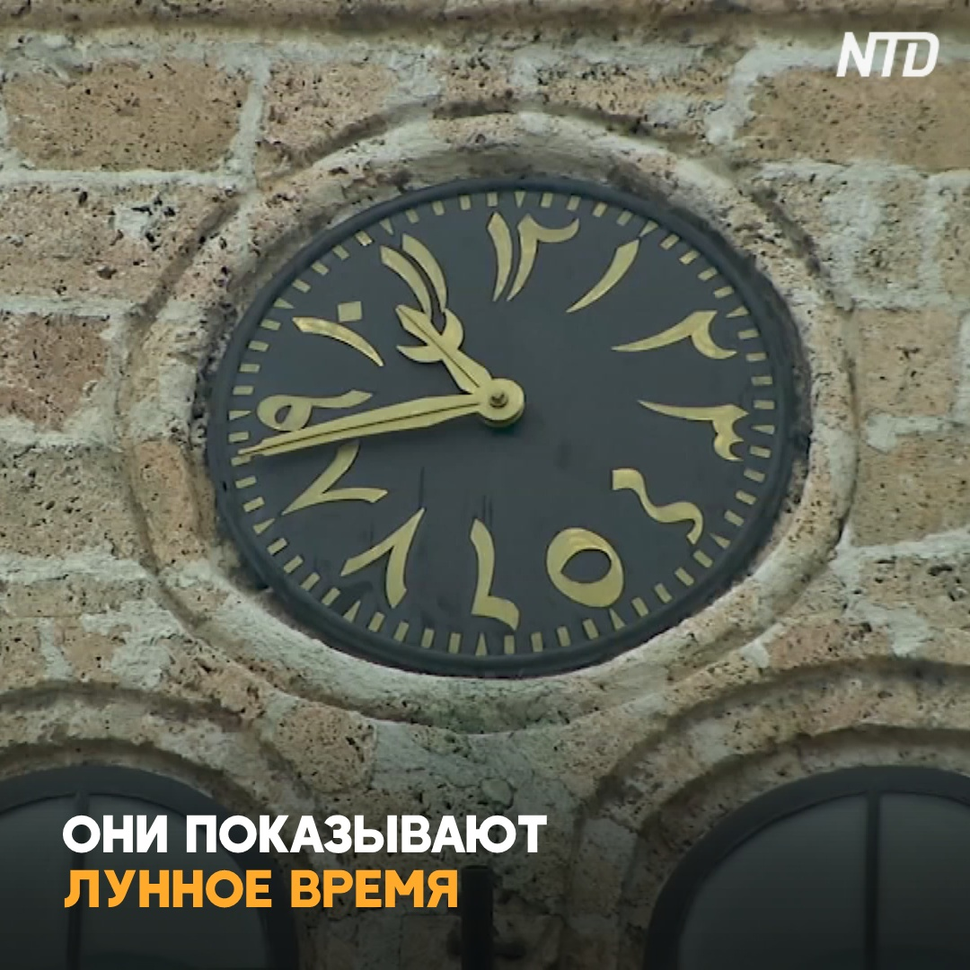Часы в Сараево показывают лунное время