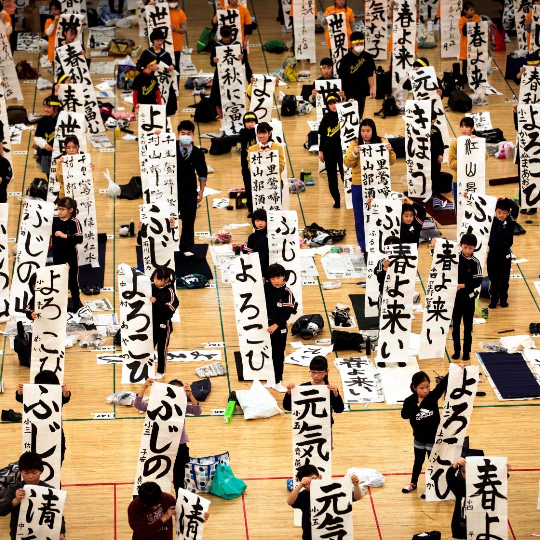 В новогоднем конкурсе каллиграфии поучаствовали тысячи японцев