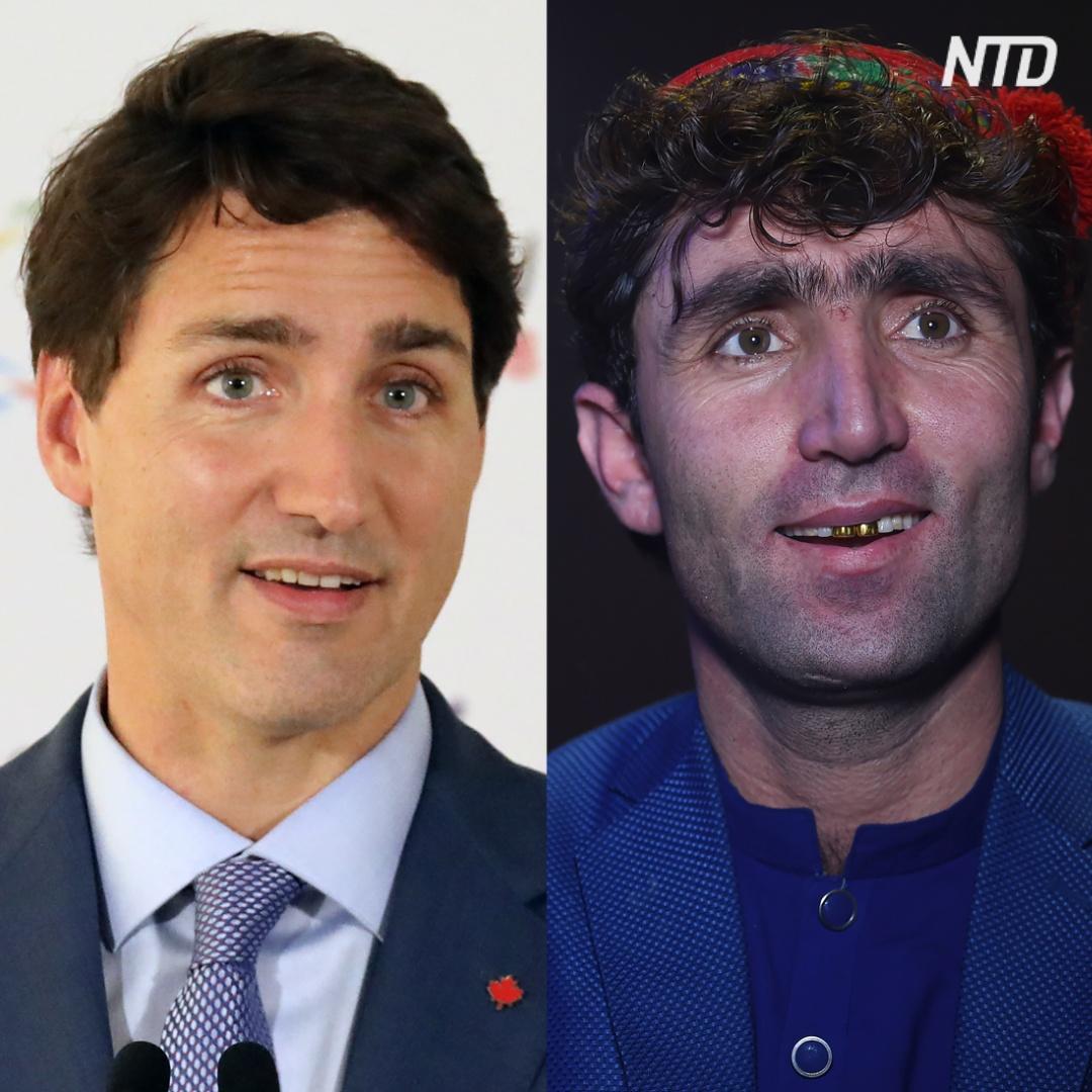 В Афганистане нашли двойника премьер-министра Канады