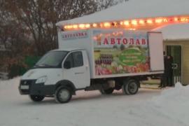 Как покупают продукты жители российской глубинки?