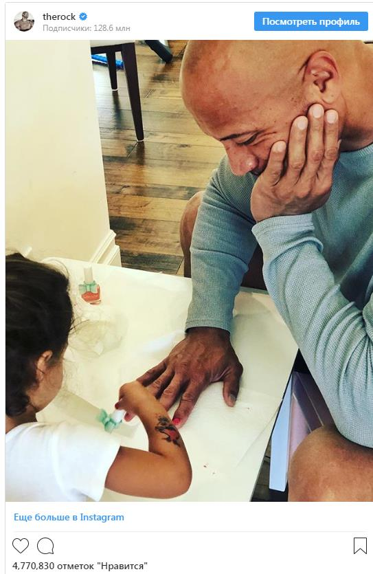 skrinshot instagramm - На что готов Дуэйн «Скала» Джонсон ради дочери