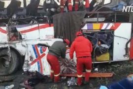 Более 20 человек погибли в ДТП в Боливии