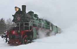 Экскурсия в прошлое: в Тверской области ходит паровоз