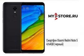 Бюджетный смартфон от Xiaomi