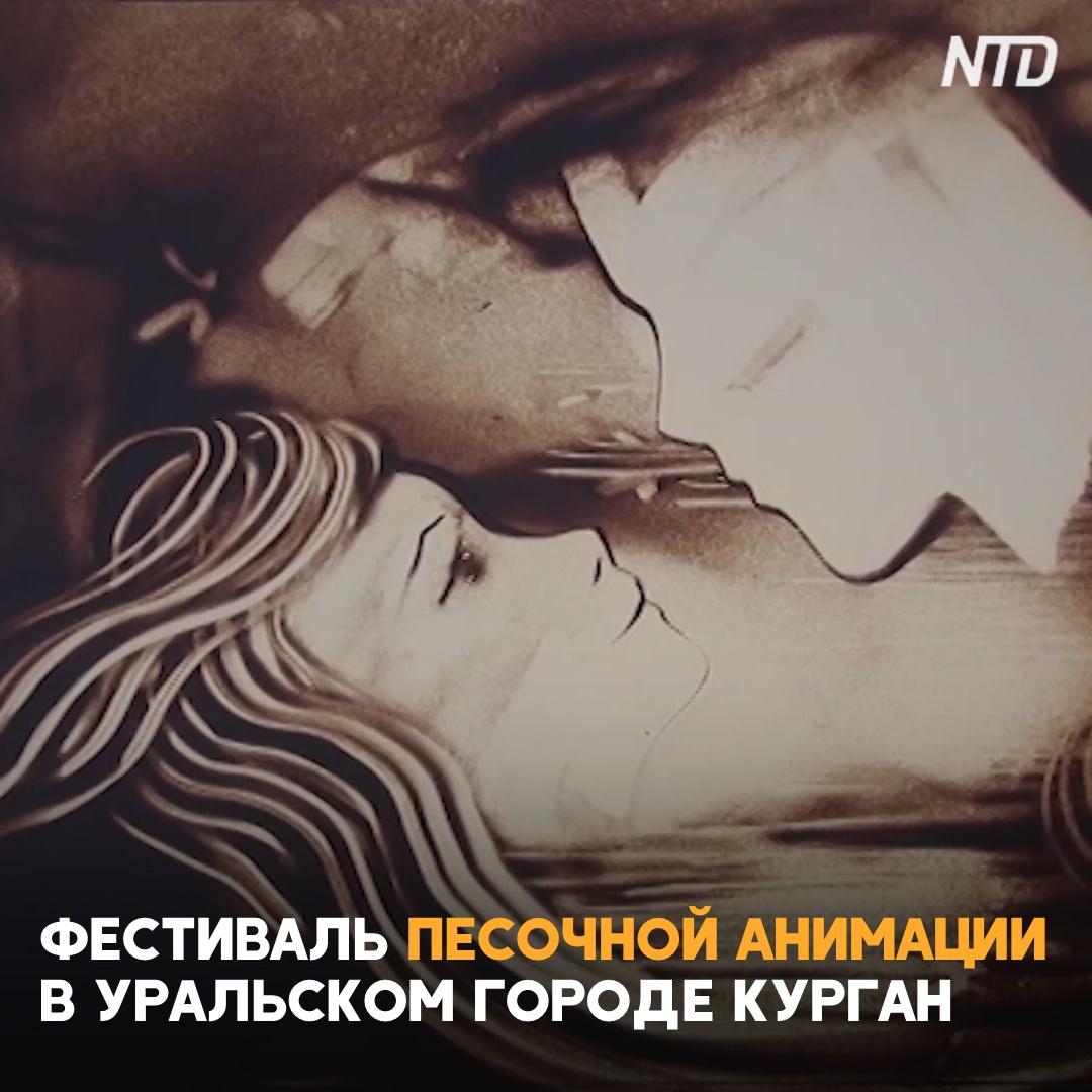 Лучшего мастера песочной анимации выбрали на Урале