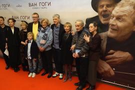 Алексей Серебряков и Полина Агуреева представляют фильм «Ван Гоги»