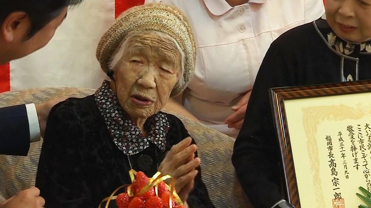 116-летняя японка стала старейшим в мире человеком среди живущих