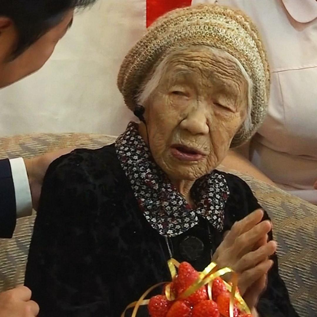116-летнюю японку признали старейшей в мире