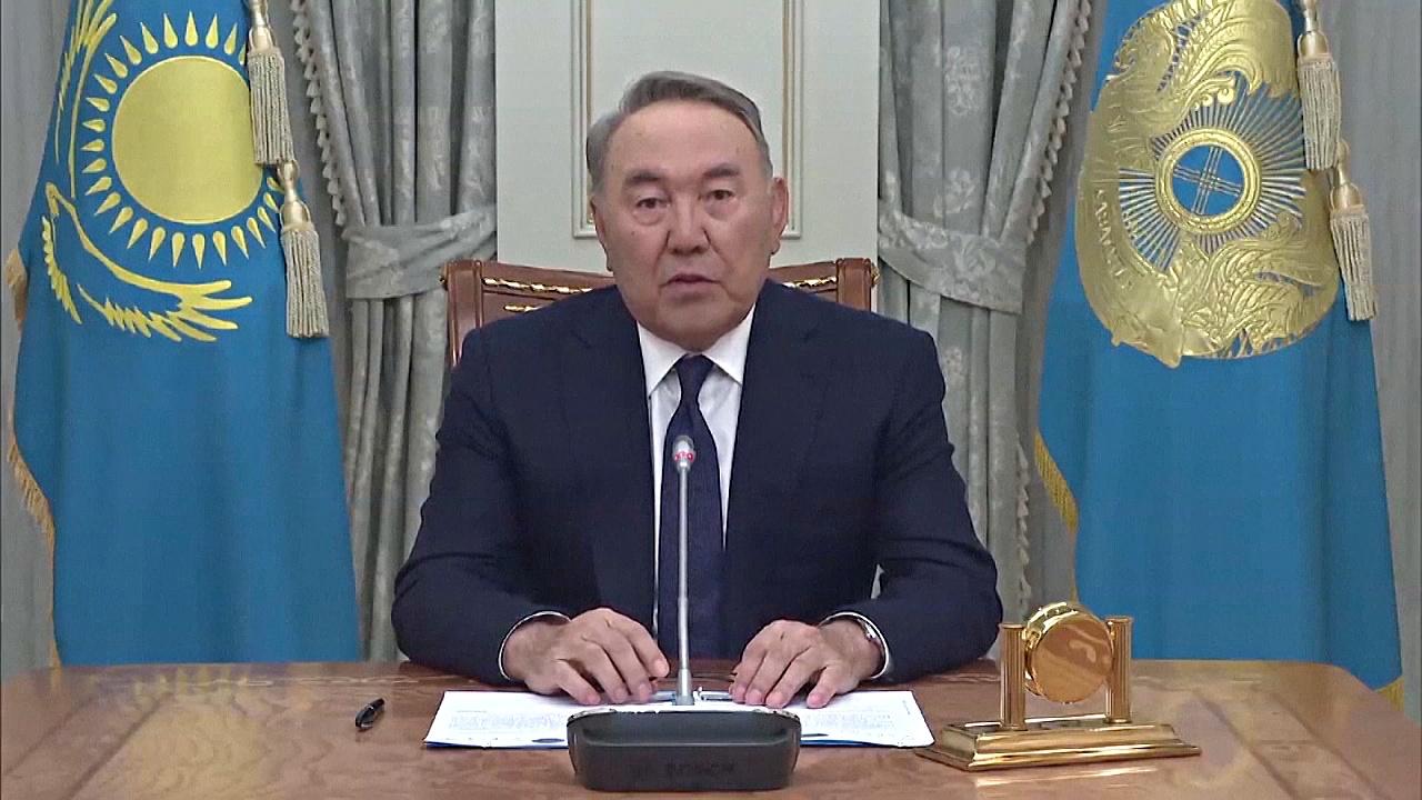 Нурсултан Назарбаев неожиданно подал в отставку