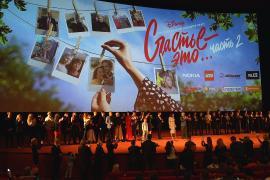 Disney, звёздные актёры и дебютанты сняли в России фильм о счастье