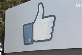 Новый закон ЕС об авторском праве обяжет Facebook и других платить гонорары