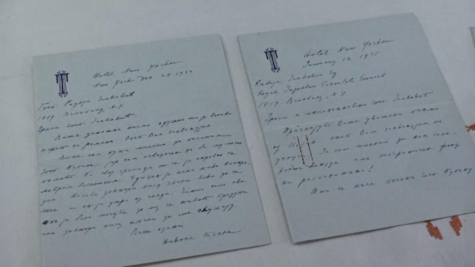 К сербским историкам попали два неизвестных письма Николы Теслы