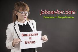 Онлайн ресурс, спасающий от безработицы