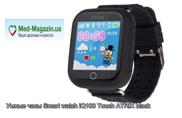 Подарите ребёнку умные часы