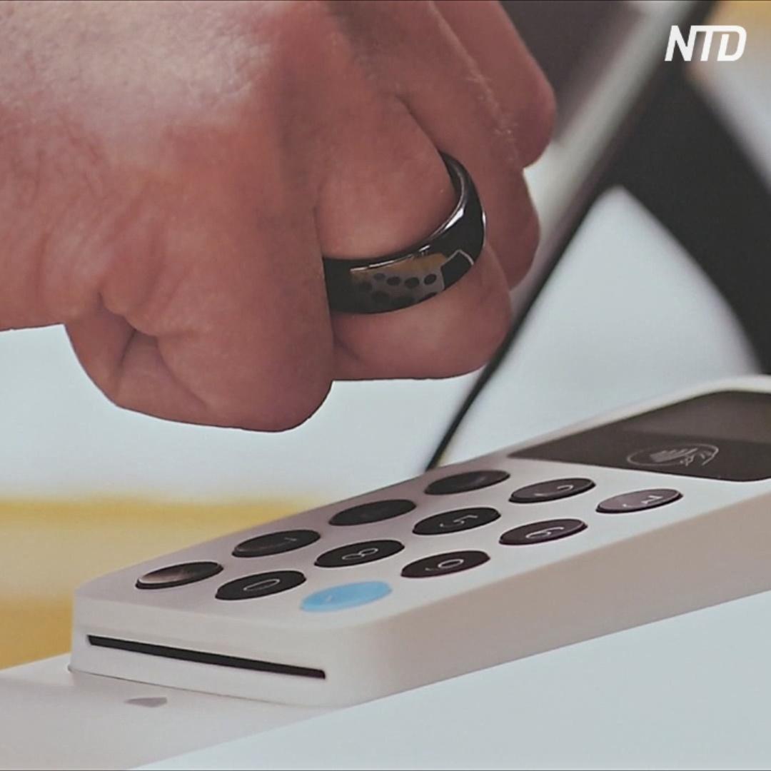 Кольцо, которым можно расплатиться в магазине, показали в Лондоне
