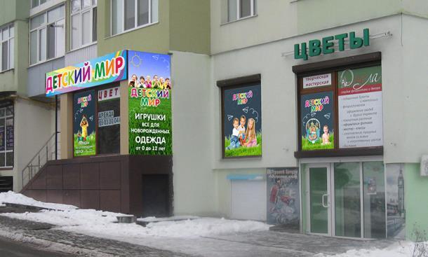 Наружная реклама в Харькове обращает на себя внимание