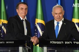 Бразилия открыла в Иерусалиме торговое представительство