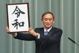 В Японии огласили название эры правления нового императора