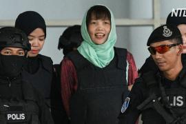 Вьетнамка избежала смертной казни по делу об убийстве брата Ким Чен Ына