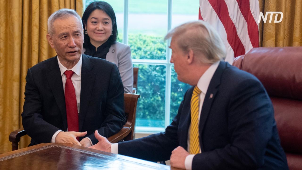 Китай и США могут заключить торговое соглашение уже через месяц