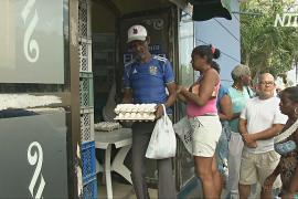 Кубинцы вынуждены стоять в очередях за яйцами и мясом