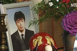 Самоубийств в Японии стало меньше на 40% благодаря волонтёрам и помощи