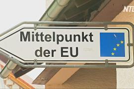 Немецкая деревушка готовится стать центром ЕС после «брексита»
