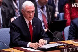 США призвали лишить правительство Венесуэлы полномочий в ООН