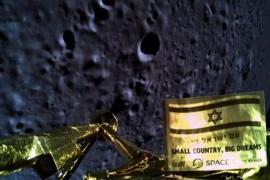 Израильский зонд «Берешит» разбился о поверхность Луны