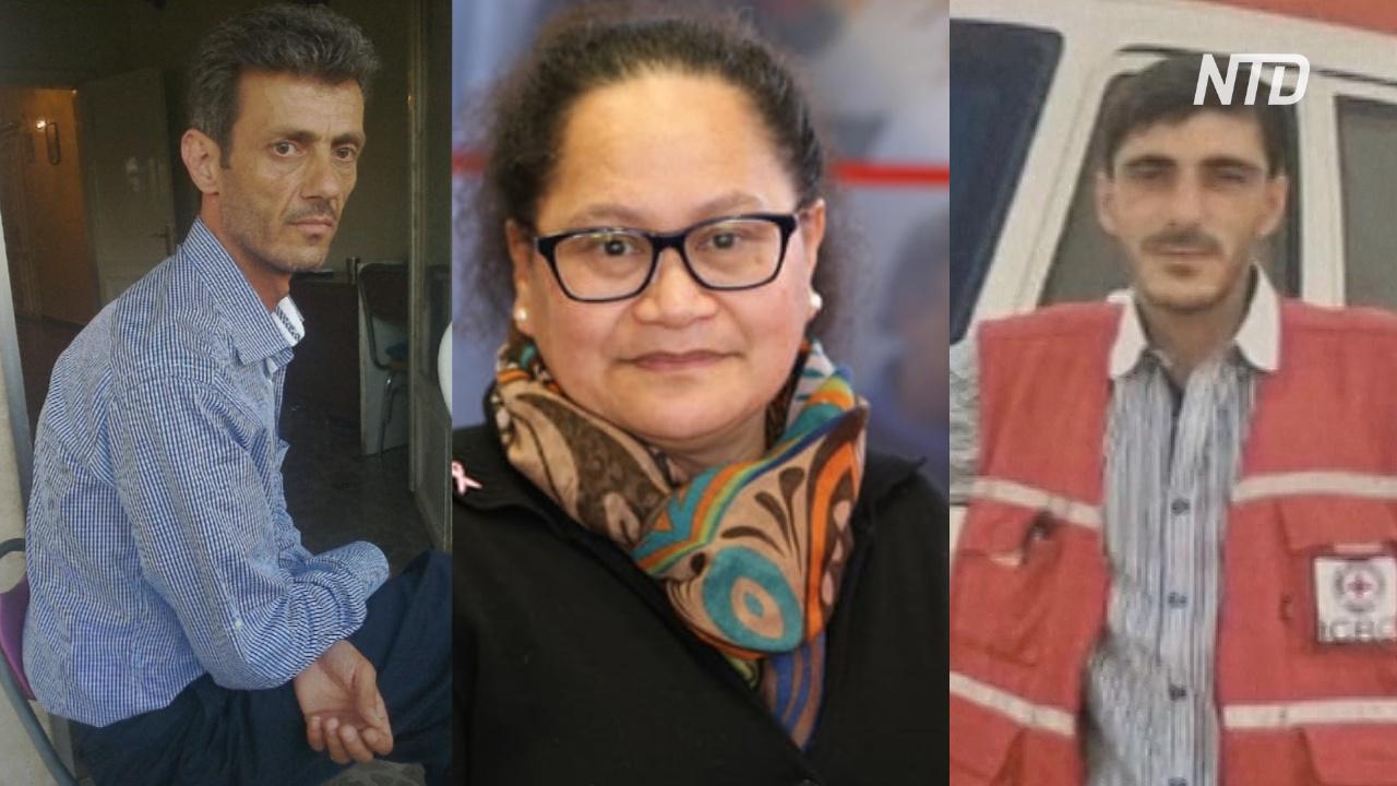 Красный Крест призывает освободить троих сотрудников в Сирии
