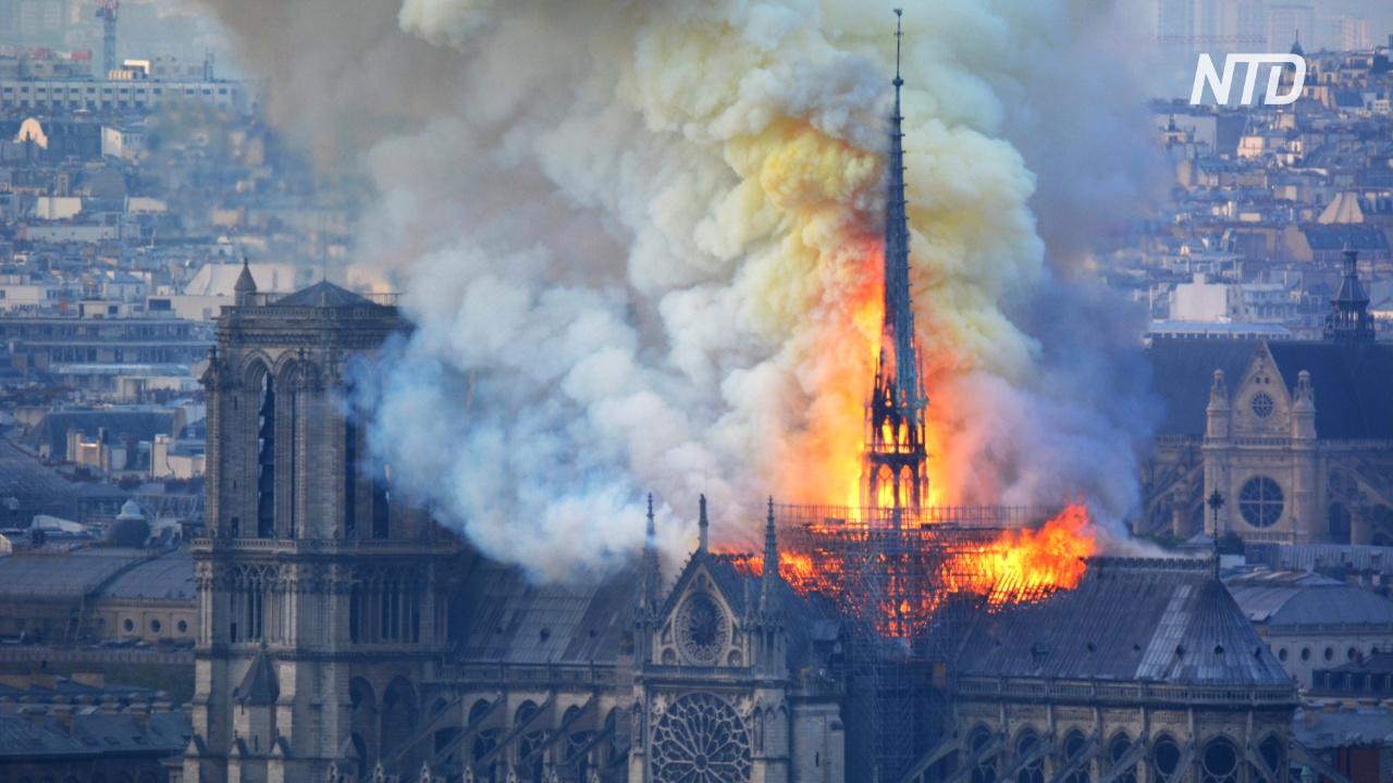 Пожар в соборе Парижской Богоматери: люди поют «Аве Мария»