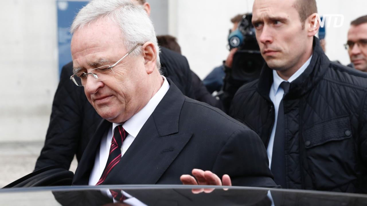 Прокуратура Германии выдвинула обвинения экс-главе Volkswagen