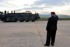 КНДР объявила об испытаниях «нового тактического оружия»